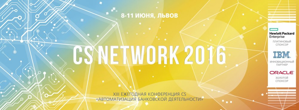 [CS NETWORK 2016: TOTALS]