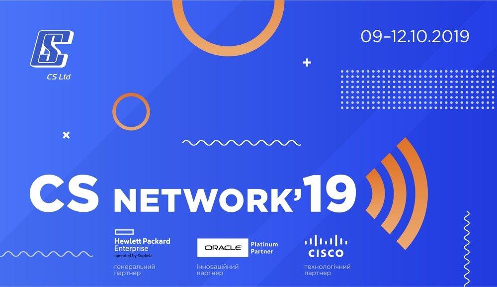 [CS NETWORK 2019]