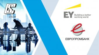[ProVision to be Launched in Europrombank]
