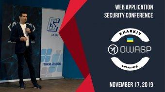 [Компания CS приняла участие в OWASP Kharkiv Conference | vol.2]